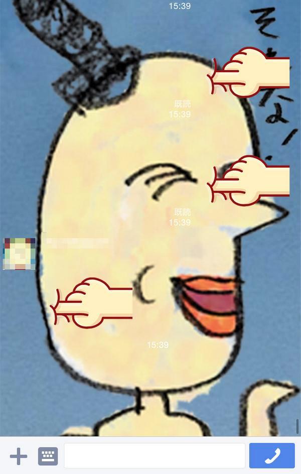 クリエイターズで流行りの「エヅプトくん」スタンプ画像