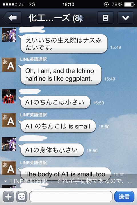 英語通訳を使った笑える下ネタ ... : 中学生 英語 : 中学