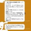 【高校生の青春】彼氏からLINEで別れを切り出されたトーク画像