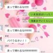 line-familyeki_thumb