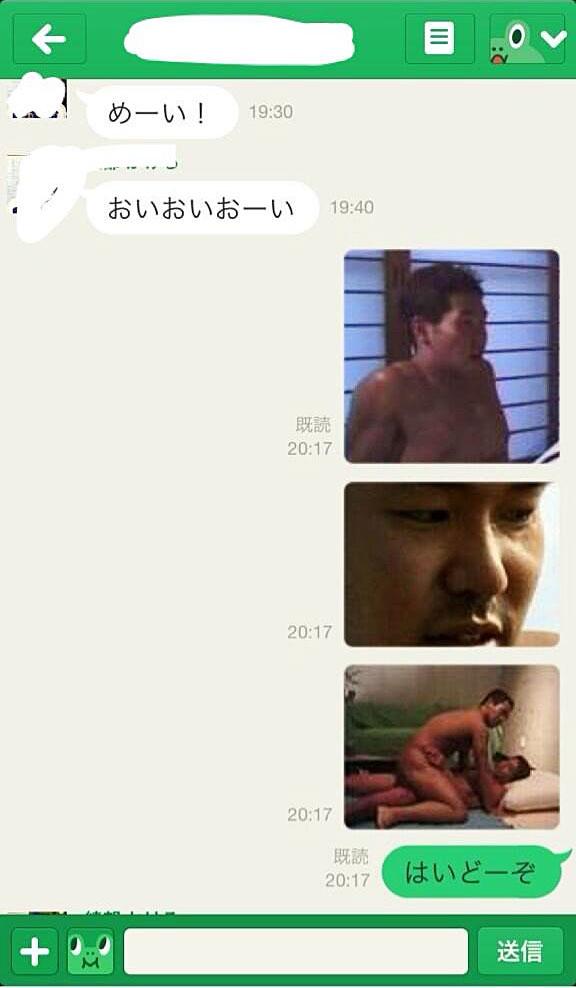 元カレに仕返しで下ネタ画像を送ったLINEのやり取り画像02