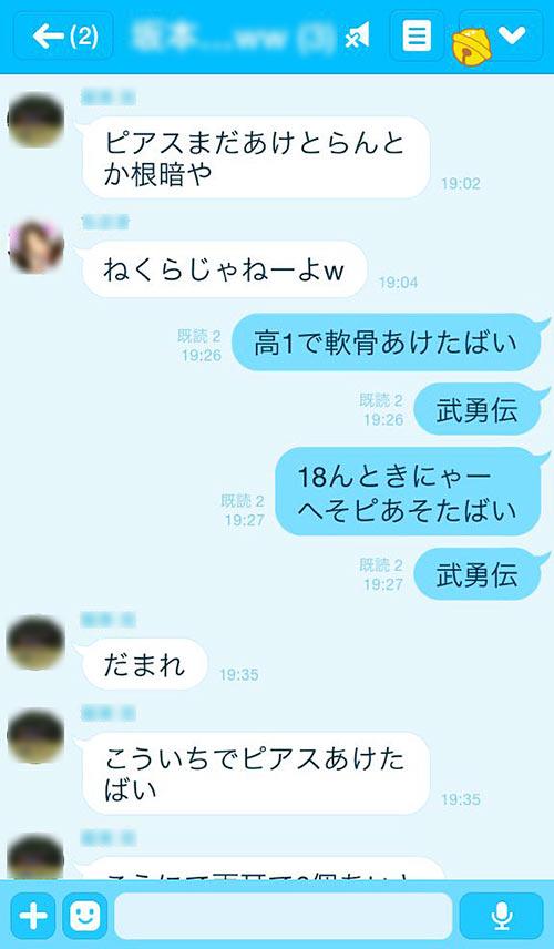 九州弁で姉妹が武勇伝を競い合っててウケる画像01