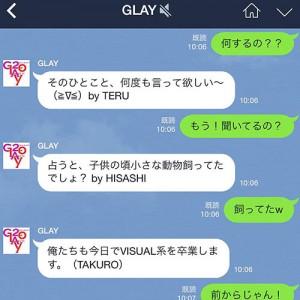 Iphone アイ チューン カード