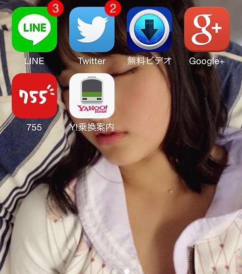 スマホのホーム画面をAKB大和田南那の寝顔にして母親にツッコまれるLINE画像01