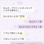 元AKBの佐藤すみれとNMB48の吉田朱里が会話するアイドル同士のLINEのやり取り