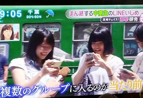 テレビで放送された現代の中高生のLINEいじめがヤバい画像02
