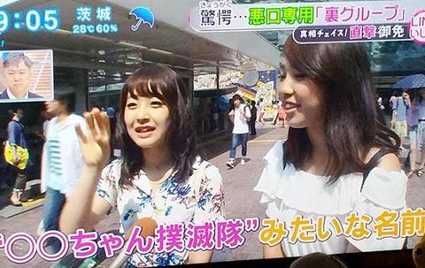 テレビで放送された現代の中高生のLINEいじめがヤバい画像04