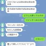 セクシー女優の南梨央奈が知らない人と下ネタトークを爆発させる!w