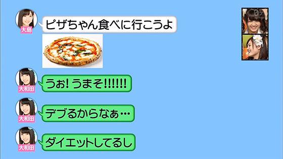 かわいいと人気のなーにゃこと大和田南那が大島涼花に誘惑されるLINEのやり取り画像01