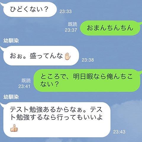 ちゃん 2