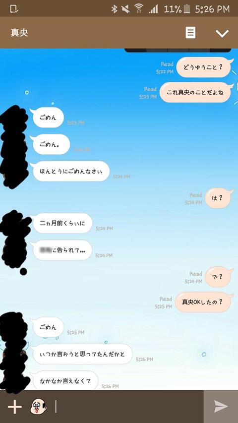 Line kareshigobakuuwaki03