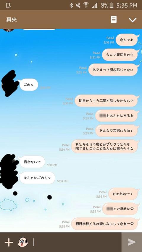 Line kareshigobakuuwaki04
