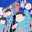 おそ松さん生誕祭でLINE公式アカウントが投稿したおそ松さんのグルチャが面白い!