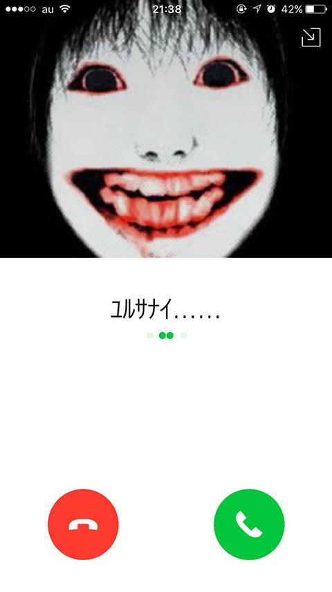 こんな画面で電話が来たらゾッとするLINEの着信画像