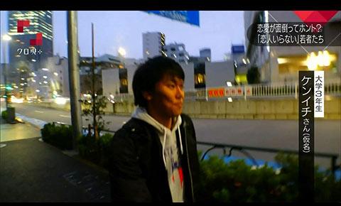 テレビで報道された大学生のLINEの友達の数がヤバイw01