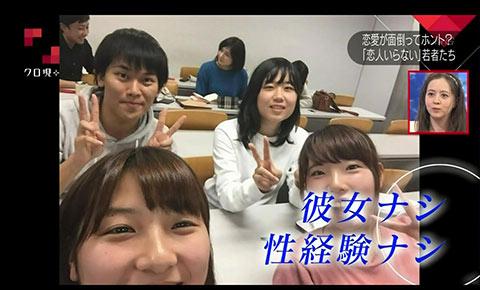 テレビで報道された大学生のLINEの友達の数がヤバイw02