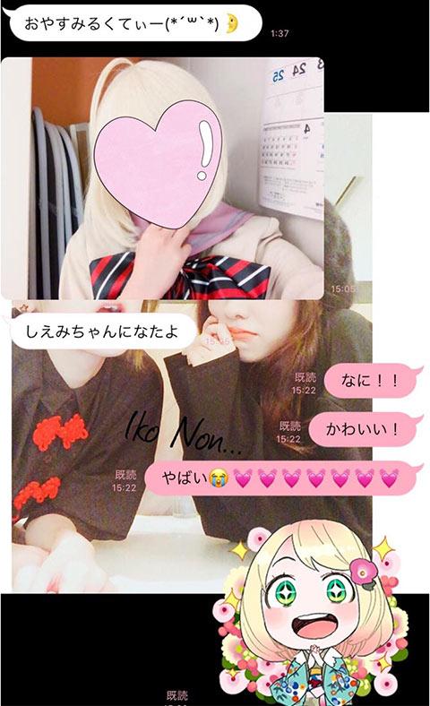 """""""いこのん""""の生駒里奈と前田希美が仲良く会話するLINEのやり取り画像01"""