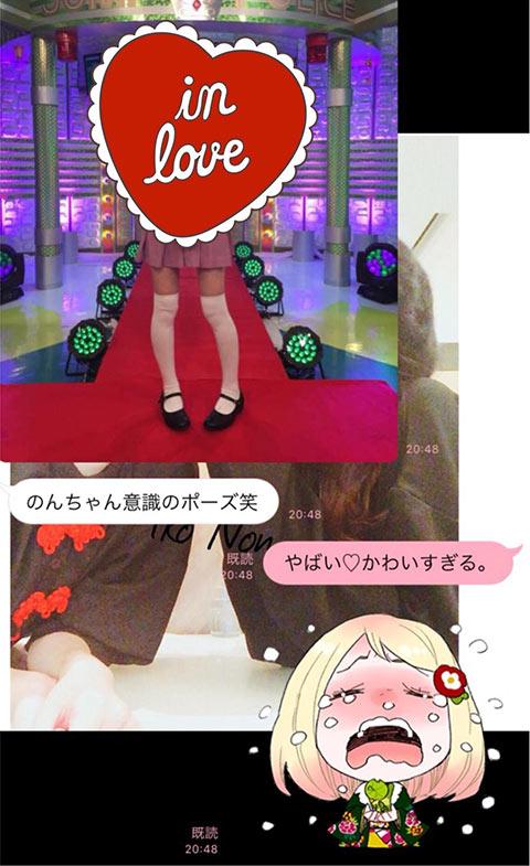 """""""いこのん""""の生駒里奈と前田希美が仲良く会話するLINEのやり取り画像04"""